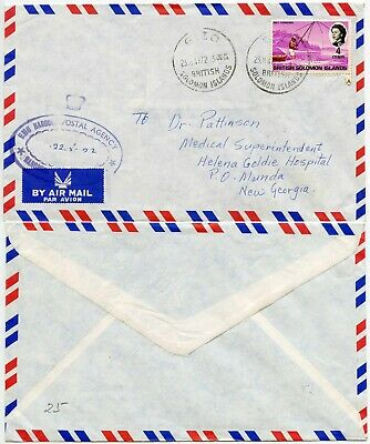 BSIP SOLOMON ISLANDS EMU HARBOUR POSTAL AGENCY CROWNED OVAL on AIRMAIL GIZO 1972