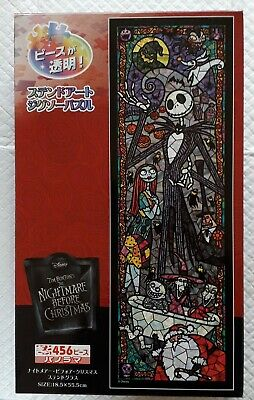 RARE Japanese Nightmare Before Christmas Stained Glass Jigsaw 456 pc Tim Burton