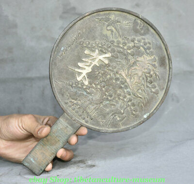 "11"" Japan Collect Old antique Bronze Pine tree Animal Crane Handle Fan"