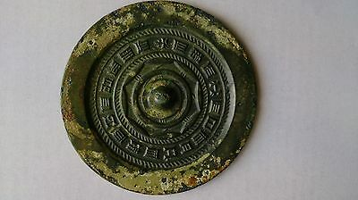 Ancient Chinese Han Dynasty Polished Bronze Mirror 10.3cm Diameter