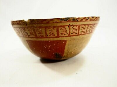 Pre-Columbian Colima Thin Walled Bowl with intact Decoration 300BC-300AD CAA-242
