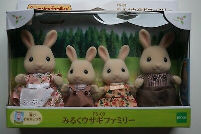 Father of Sylvanian Families dolls chocolate rabbit family chocolate rabbit F//S