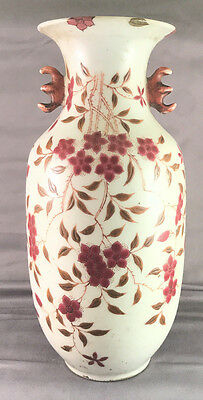 Ancient Chinese Porcelain Vase With Writing and Red Fuchsia Flowers and Handles
