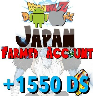 Dokkan Battle JAP + 1850 DS (Android & iOS)