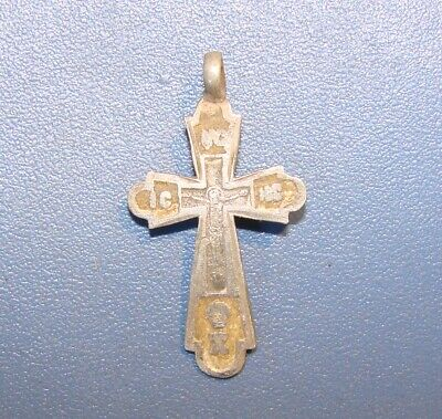 Ancient Cross. Orthodox. Silver. Royal Russia. Original.