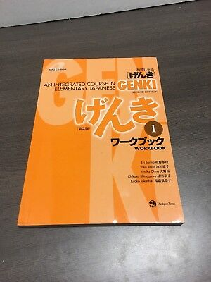 Genki I: An Integrated Course in Elementary Japanese  2nd Edition NEW WORKBOOK