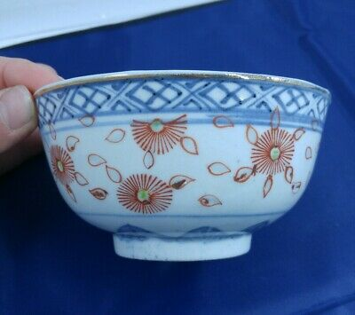 Antique Chinese / Japanese Blue and Iron Red  Porcelain small signed mark bowl