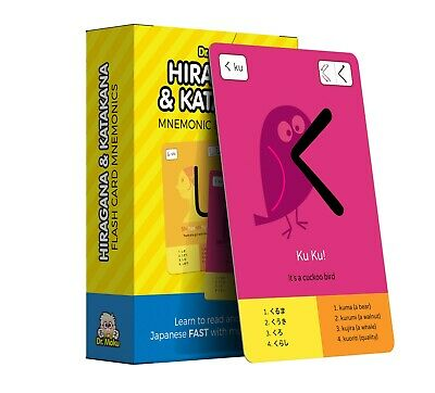 Learn Japanese Hiragana and Katakana flash cards mnemonics by Dr. Moku