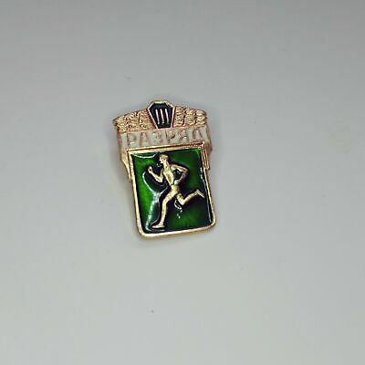 Vintage Soviet Russia Third Place Running Lapel Pin - USSR Track and Field Prize
