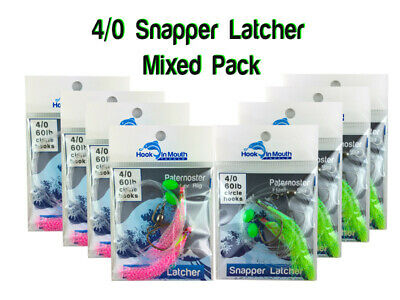 10 Snapper Rigs Flasher Fishing Rig Paternoster 60lb 4/0 Hooks Lumo & Pink Sale