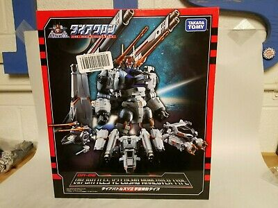 TRANSFORMERS DIACLONE REBOOT Dia Battles Cosmo Maneuver Type MISB !
