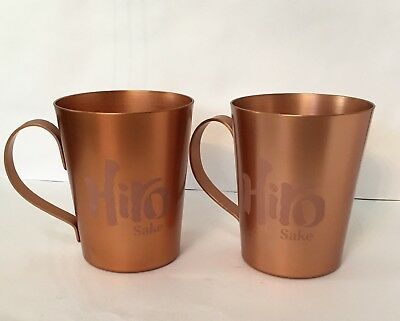 Set Of 2 Burnished Copper Hiro Sake Moscow Mule Mugs.