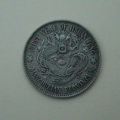 China, Manchurian Provinces 20 Cent 1910 First Year - Rare Silver Misstruck Coin