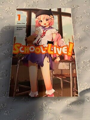 School-Live #1 LOOT CRATE EXCLUSIVE  Manga NEW