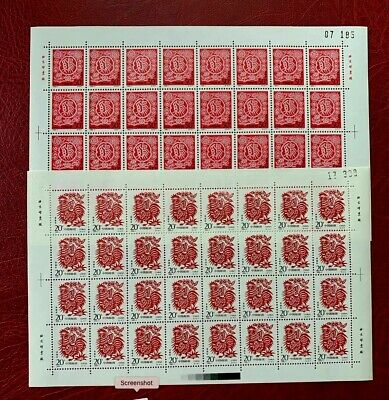 1993-1 China Stamps Lunar Chinese New Year Rooster Zodiac full sheet SC#2429-30