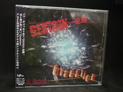 D_DRIVE Gekirin/Gradation JAPAN CD (Single) Galmet Japan Shred Metal/Rock !