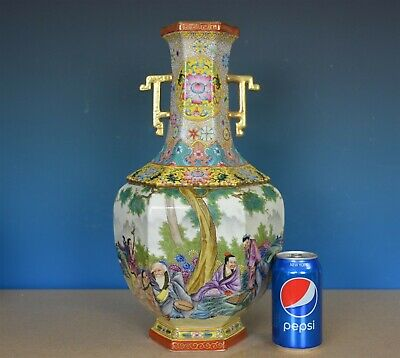 Stunning Antique Chinese Famille Rose Porcelain Vase Marked Qianlong Rare R8898