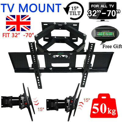 TV Bracket Wall Mount Swivel Arms 80KG Strong Stable Support LCD LED 32-70 Inch