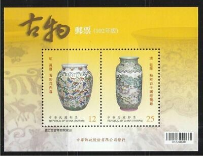 Rep. Of China Taiwan 2013 Ancient Chinese Art Treasures (Vase) Souvenr Sheet