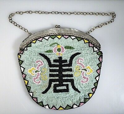 Chinese Peranakan Straits Nonya Beaded Bag     -  56470
