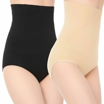 US Shapermint Tummy Control Empetua All-Day Every Day High-Waisted Shaper Panty