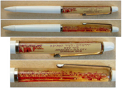 1960 Israel FLOATY PEN Jewish JERUSALEM OLD CITY Souvenir POINT BALL Judaica