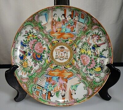 Chinese Famille Rose Armorial Export Porcelain Plate Bishop of Macau - 55713