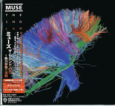 Muse-The 2Nd Law-Japan Cd F45
