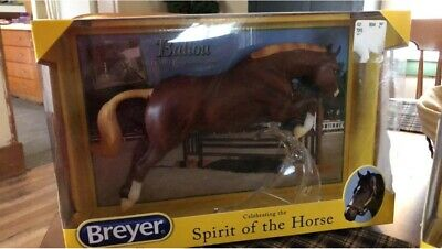 Breyer Ballou Traditional Model Horse