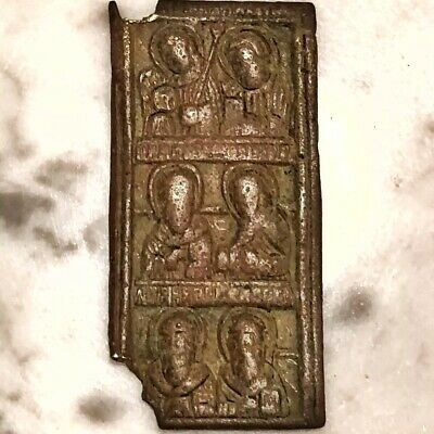 Medieval European Sacred Holy Relic Catholic Orthodox Christian 800-1500 AD Rare