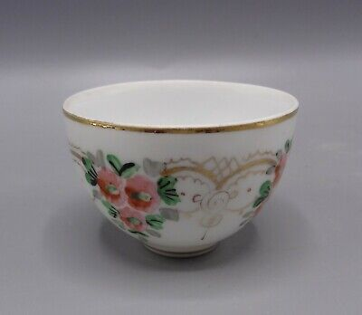 Exquisite 19th Century Finely Hand Painted Imperial Russian Porcelain Tea Bowl