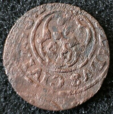 Solidus Sweden Medieval period 17th century small coin from Riga Livonia - #8515