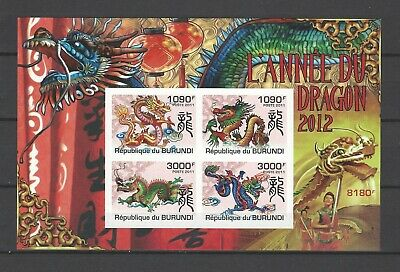 Burundi 2011 Sc#1020  New Year 2012-Year of the Dragon  MNH Imperf M/S $12.50