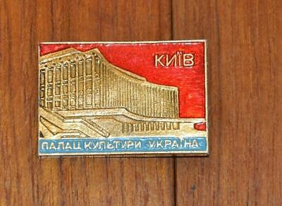 Vtg Russian Soviet Pin Badge Palace Of Culture?