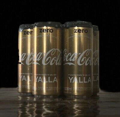 GOLD *LIMITED SUPPLY* *LIMITED EDITION* Coca Cola Eurovision 2019 in TLV