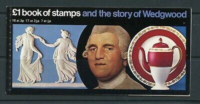 BOOKLETS 1972 Wedgwood complete, ½p trimmed perfs. (B)