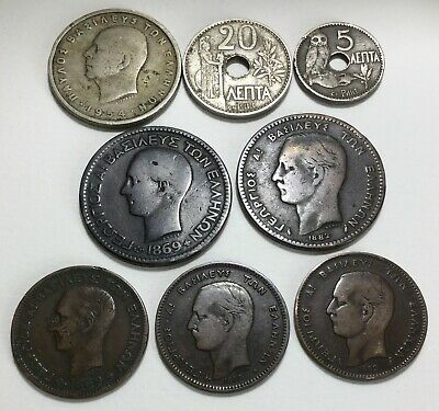 Greece - Various Dates & Denominations - 8 Coins In Total.