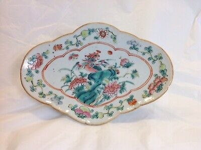 Chinese Late Qing Dinasty Quadrilobed Tray Offering Bowl Famille Rose