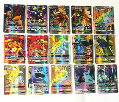 Pokemon Card Lot 100 TCG Cards Ultra Rare Included GX EX