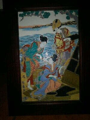 Vintage Collectible beautiful framed Geisha painted tile porcelain
