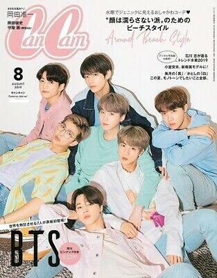 CanCam 2019 August / BTS Cover 방탄소년단 K-POP / Japanese Women's Magazine