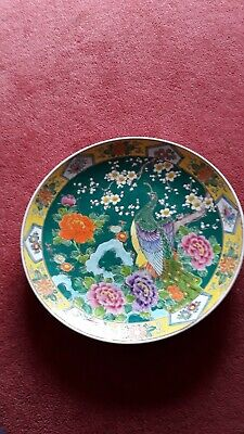 Lovely Large Japanese Charger Plate (birds and flower decoration) Approx 15 inch