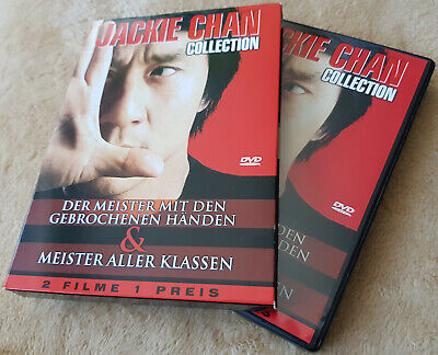 Jackie Chan Collection (2007)