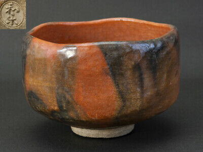 Japanese Tea Bowl, Raku Ware by famous potter Waraku , Red Aka Raku E9B82
