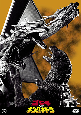 Godzilla Vs King Ghidrah-Japan Dvd F56