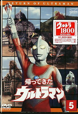 Video ultraman 5