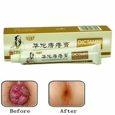 DICTAMNI Antibacterial Cream Chinese Herbal Hemorrhoids Piles External Anal