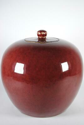 18th Century Antique Chinese Flambe Oxblood Sang de Boeuf Ginger Jar w Lid