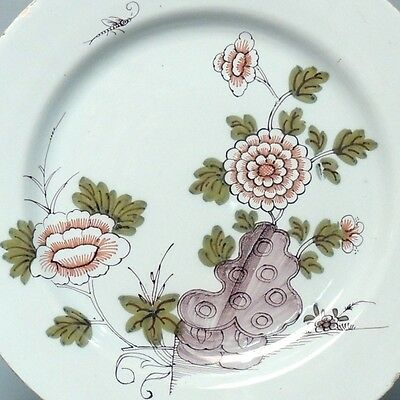 Rare Antique English Polychrome Delft Charger or Plate - London Bristol PT