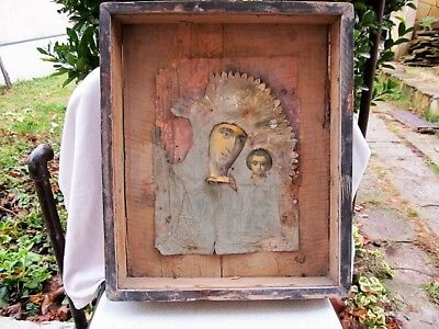 OLD ANTIQUE WOODEN ICONOSTASIS WALL HANGING ICON FRAME ORTHODOX EARLY 20th